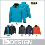 TS Design 藤和 1625 ライトウォームウインタージャケット メンズ 防寒ウェア 防寒作業服 作業着