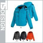 ショッピング防寒 TS Design 藤和 1626 ライトウォームウインターブルゾン メンズ 防寒ウェア 防寒作業服 作業着