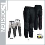 ショッピング防寒 TS Design 藤和 18222 メガヒート防水防寒パンツ ユニセックス(メンズ・レディース対応)