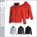 ショッピング防寒 TS Design 藤和 1826 メガヒートライトウォームジャケット