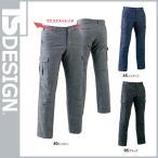 防寒パンツ 藤和 TS Design ストレッチ中綿キルティングカーゴパンツ 846244