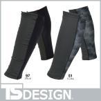 TS Design 藤和 84294 レッグウォーマー ユニセックス(メンズ・レディース対応) 防寒ウェア
