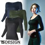 インナー 長袖 藤和 TS Design EXライト レディースロングスリーブシャツ 811052 夏用 涼しい クール 接触冷感