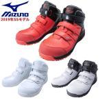 安全靴 ハイカット ミズノ MIZUNO ALMIGHTY SF21M オールマイティ F1GA1902 新作予約受付中(2018年12月20日)