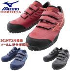 安全靴 ハイカット ミズノ MIZUNO ALMIGHTY TD11L オールマイティ  F1GA1901 2019年 新作 新商品 マジック テープ