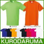 クロダルマ 006 半袖Tシャツ カジュアルウェア KURODARUMA