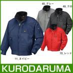 クロダルマ 54056 ジャンパー 作業着 防寒ウエア KURODARUMA