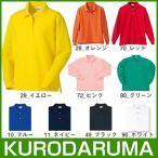 クロダルマ 25441L レディース長袖ポロシャツ ニット 作業着 長袖 ワークウエア KURODARUMA