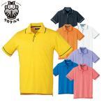 クロダルマ 26621 半袖ポロシャツ(脇スリット) エコウェーブロン 作業着 半袖 ワークウエア