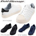 安全靴 自重堂 プロテクティブスニーカー 安全靴 S5171 紐靴 スニーカータイプ