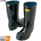 安全長靴 AITOZ アイトス 安全ゴム長靴 K-2 AZ-58600 レインブーツ