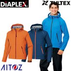 AITOZ アイトス レインジャケット AZ-56317 レインウェア ディアプレックス TULTEX DIAPLEX 合羽 カッパ 透湿防水