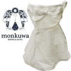 モンクワ monkuwa Wガーゼフェイスマスク 002ベージュ MK38177