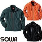 防寒ジャンパー 桑和 SOWA 防寒ジャケット 43800 作業着 防寒 作業服