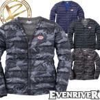 防寒ジャンパー イーブンリバー EVENRIVER ライトファイバーダウンジャケット R-107 作業着 防寒 作業服 暖かい