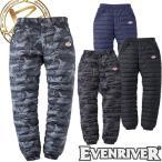防寒パンツ イーブンリバー EVENRIVER ライトファイバーダウンパンツ R-102 作業着 防寒 作業服 暖かい