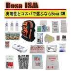 防災セット BosaISM(ボーサイズム) 防災グッズ 充実セット 送料無料