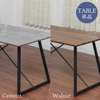 テーブル ダイニング ダイニングテーブル 140cm巾 ダイニングテーブル シンク
