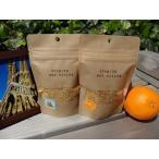 スペイン・バルセロナ+バレンシア産 ビーポーレン 蜂花粉 125g 2袋コンボ お得な価格に 在庫僅少、なくなり次第終了 送料無料!スーパーフード 花粉症にも