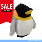 ペンギン ぬいぐるみ 水族館グッズ 雑貨 アクアクラブ マスコットボールチェーン エンペラーペンギン8cm