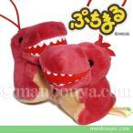 恐竜 おもちゃ ぬいぐるみ アミューズ AMUSE ぷちまる ティラノサウルス 6cm