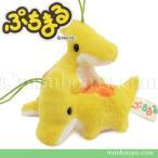 恐竜 おもちゃ ぬいぐるみ ぷちまる アミューズ AMUSE パラサウロロフス 6.5cm メール便発送可