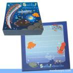 深海魚 グッズ かわいいメモ帳 水族館 おみやげ AQUAスマイルディープクラブ ブロックメモ 300枚 まんぼう屋ドットコム