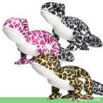 ぬいぐるみ レオパードゲッコー グッズ 爬虫類 ヤモリ A-SHOW(栄商) ヒョウモントカゲモドキ 32cm お好み2個セット 【お取り寄せ品】