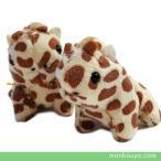 動物 キリン ぬいぐるみ 小さい ミニ 動物園 A-SHOW ムニュマムお手玉 きりん 5cm【ゆうパケット発送可】