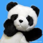 動物園 ぬいぐるみ パンダ ハンドパペット キュート販売 CUTE パペットコレクション パンダ まんぼう屋ドットコム