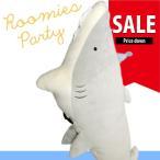 サメのぬいぐるみ 抱き枕 鮫グッズ 雑貨 りぶはあと ルーミーズパーティー 記憶喪失のサメ 63cm まんぼう屋ドットコム