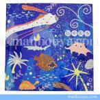 深海魚 グッズ 文房具 おしゃれ かわいい 海中散歩 トゥインクルスクエアノート シンカイ【メール便発送可】 まんぼう屋ドットコム