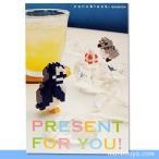 ナノブロック付きカード ペンギン親子が作れる楽しい グリーティングカード 河田 nano block ペンギン 多目的 【ゆうパケット送料166円発送可】