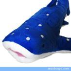 ジンベイザメのぬいぐるみ サメ・水族館グッズ 抱き枕 Orange(オレンジ) ジンベエザメ Lサイズ80cm まんぼう屋ドットコム