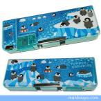 筆箱 ペンケース かわいい ペンギン グッズ 両面開き ファンシー 文房具 鉛筆削り付 ぺんぺんパラダイス