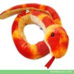オーロラワールド ヘビのぬいぐるみ オーロラ社ネイチャーキッズリアル コーンスネーク125cm 【お取り寄せ品】