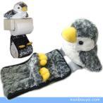 オーロラワールド ペンギングッズ ぬいぐるみ オーロラアクアキッズ トイレットペーパーホルダーカバー  ぺんぎん