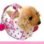 オーロラワールド 犬のぬいぐるみ バービーファンシーパルズ コッカスパニエル14cm 【お取り寄せ品】