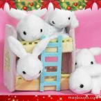 10%OFF ぬいぐるみ うさぎ ベッド セット ぬいぐるみで遊ぼうコレクション 二段ベッドと5匹のウサギ