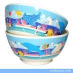 ご飯茶碗 子供用 メラミン食器 ヤエックス 海のなかまシリーズ ジンベエザメ&イルカ&熱帯魚