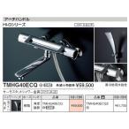 TOTO浴室用シャワー水栓 エアインシャワー アーチハンドル TMHG40ECQ (Hi-Gシリーズ)