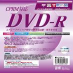 ショッピングdvd-r 地デジ録画 DVD-R CPRM対応 5mmケース プリンタブル16倍速書込み 5枚セットSET3590