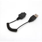 コアウェーブ ガラケー FOMA/Softbank-3G用 USB充電ケーブル CW-110F