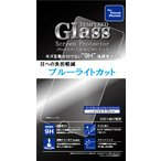 iPhone6/6S 4.7インチ用 ブルーライトカット 液晶保護強化ガラスフィルム 硬度9H 超薄0.33mm ラウンドエッジ加工 CW-238