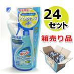 ライオン おふろの洗剤 ルック アイスシトラスの香り詰替 350ml 24パック 【カートの数量は24の倍数でお願いします。】 箱売り特価