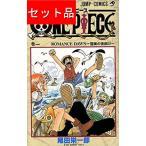 ONE PIECE ワンピース(1〜90巻+零巻,千巻,777巻セット)