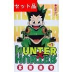 HUNTER×HUNTER ハンターハンター(1〜36巻セット)
