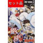 銀魂(1〜76巻セット)