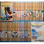 ドラゴンクエスト ダイの大冒険(全37巻セット)