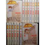 聖闘士星矢(全15巻セット)[文庫版]